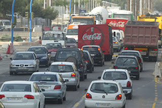 Huelva es la provincia andaluza que menos incidencias ha registrado en el Puente del Pilar