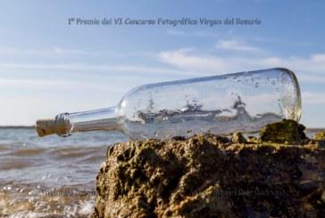"""Fotografías presentadas en el VI Concurso fotográfico Virgen del Rosario, organizado por La Asociación fotográfica de Isla Cristina, """"AFIC"""""""