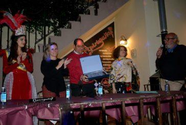 Premio Manolo Cabot Otorgado por la Peña Los Mesoneros a la Peña Los Espaciales en el Carnaval de Isla Cristina 2019