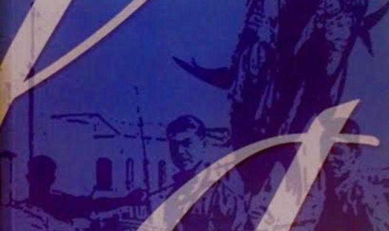 Se presenta una nueva edición del libro Isla Cristina por los Caminos de la Historia de Vicente López Márquez